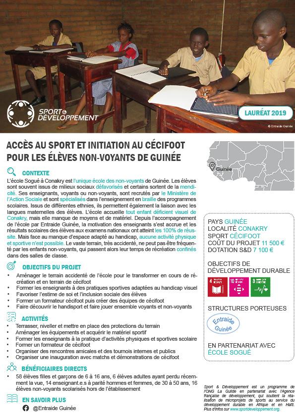 Fiche_Entraide_Guinée